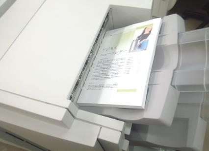オンデマンド印刷